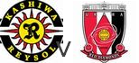 Kashiwa Reysol Urawa Red Diamonds live