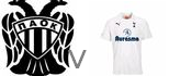 PAOK Spurs live